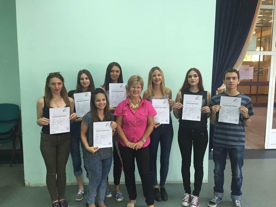 Добитници ДСД диплома за 2015-16. годину слика 2