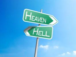 рај и пакао