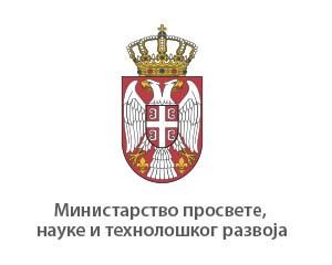 baner_ministarstvo