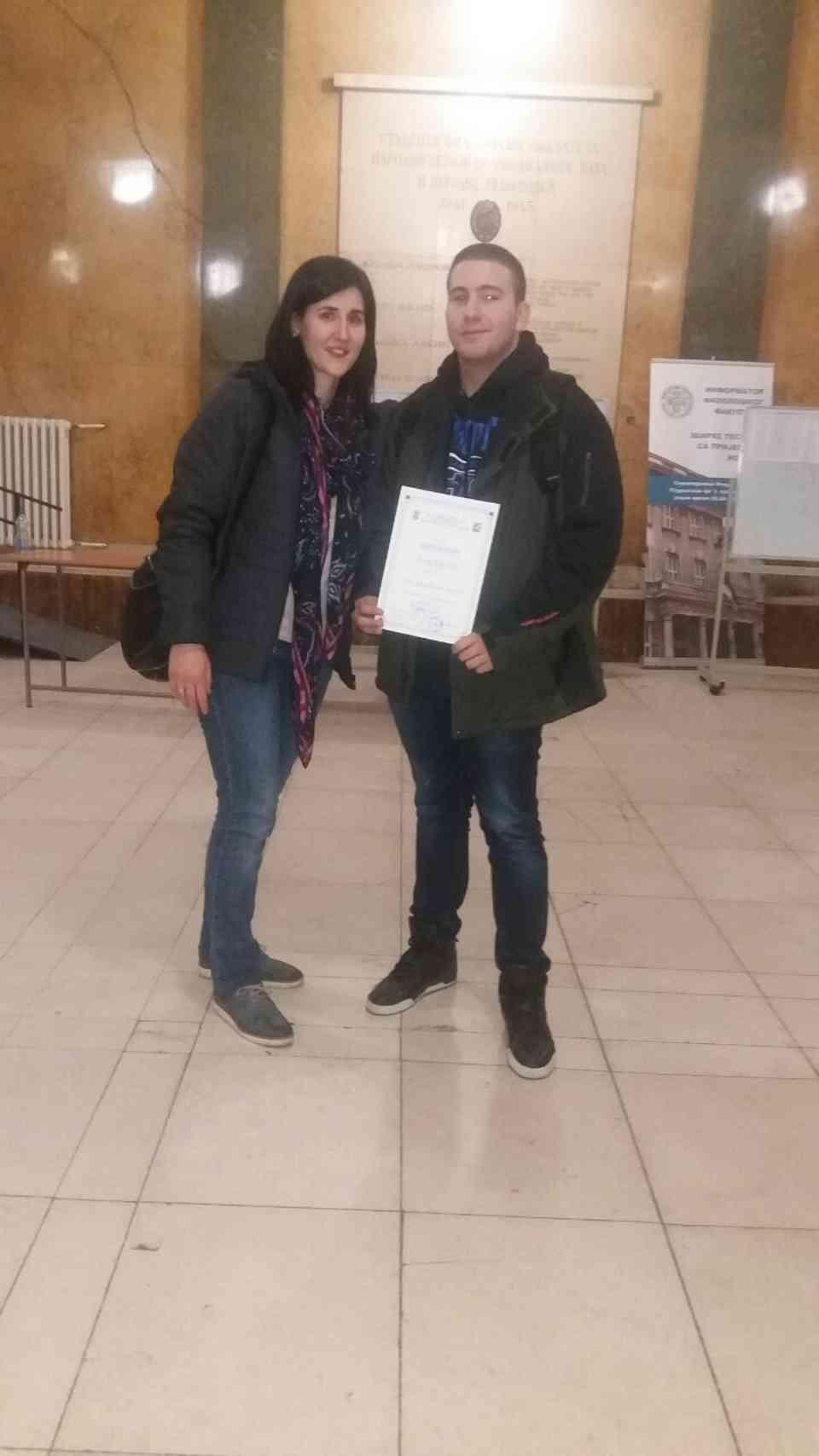 Ученик Милош Живковић са професорком Невеном Петровић